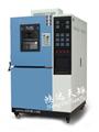 盐雾恒温恒湿高温复合试验箱试验方法