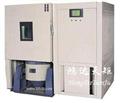 温湿度振动试验箱/温度湿度振动试验箱/三综合试验箱