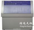 喷淋型紫外光加速老化箱