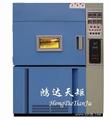 风冷式氙灯老化试验箱/氙灯耐气候试验箱/氙灯老化试验设备