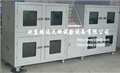 HD-DCFB电池防爆试验箱|电池过冲防爆试验箱