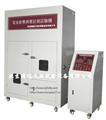HD-DCJC电池挤压试验机|电池针刺试验机|电池挤压针刺试验机