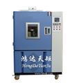 换气老化试验箱|换气式老化试验箱|热空气老化试验箱QLH-225