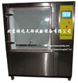 砂尘试验箱|砂尘试验箱生产厂家|砂尘试验箱型号SC-800