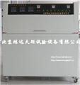 紫外耐气候试验箱|紫外线耐气候试验箱|紫外光耐气候试验箱
