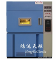 SN-500氙灯耐气候试验箱风冷式