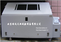 YWX-020盐水喷雾测试仪