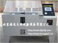 YWX-250P盐雾试验箱PVC板