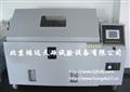 YWX-010P盐雾试验箱说明书