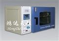 干热灭菌试验箱,高温箱