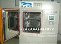 氙弧灯耐气候试验箱,北京氙弧灯试验箱