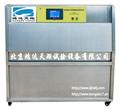 紫外加速老化试验箱,紫外加速耐候试验箱