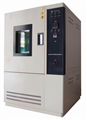 GDSJ-225高低温交变湿热试验箱鸿达天矩品牌直销