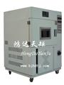 SN-500氙灯耐气候试验箱北京厂家
