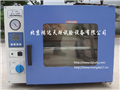 DZF-6050真空检测箱参数