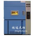 北京氙弧灯耐气候试验箱供应商