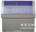 紫外老化试验箱,紫外老化箱