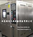 交变高低温湿热试验箱,高低温湿热试验箱