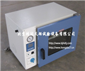 北京台式真空干燥箱DZF-6020