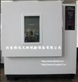 兰州高温试验箱GW-500