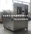 天津高低温交变湿热试验箱免费送货上门