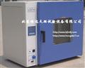 DHG-9055A山东高温烤箱