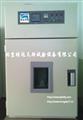 承德GW-800高温试验箱