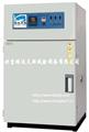 天津HT/GW-010高温试验箱