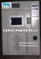 北京水冷式氙灯耐候试验箱