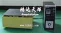 北京600Hz水平振动试验机厂家直销