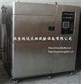 北京CJX-150温度冲击试验箱品牌