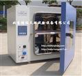 DHG-9245A智能电热鼓风干燥箱