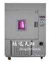 北京水冷氙灯老化试验箱