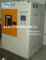 北京风冷氙灯耐气候试验箱价格
