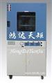DZF-6090真空干燥设备