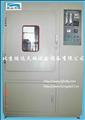 耐臭氧老化试验箱HT/ QL-100