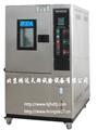 北京专卖高低温试验箱厂家