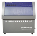 北京紫外老化试验箱生产厂家