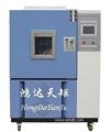 北京交变高低温湿热试验箱厂家