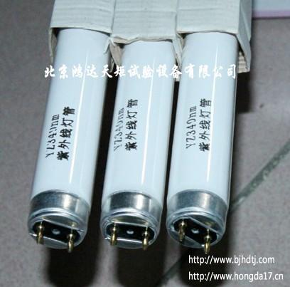 UV-A340紫外光灯管