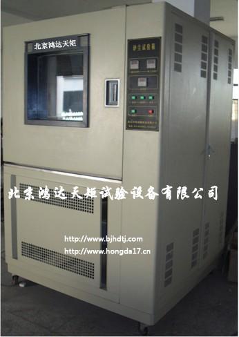 防尘防水试验装置