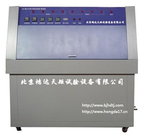 保定紫外光老化试验设备