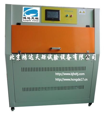 紫外耐候试验设备