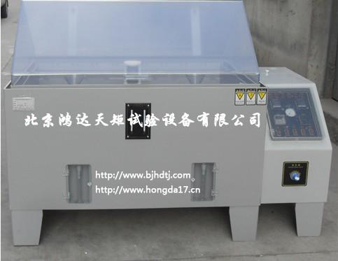 河北HT/YWX-012盐雾腐蚀试验箱
