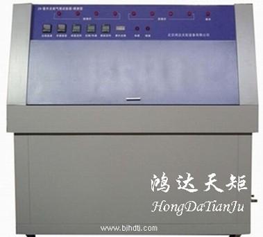 北京紫外光老化检测仪