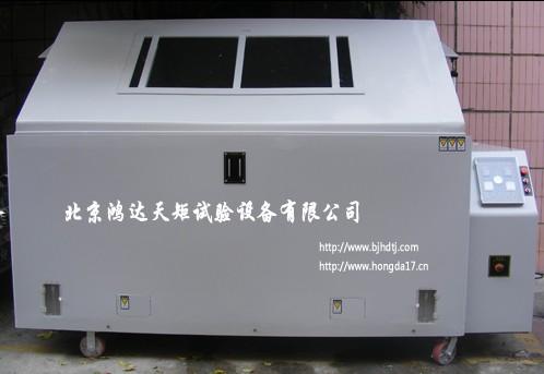 循环喷雾试验机