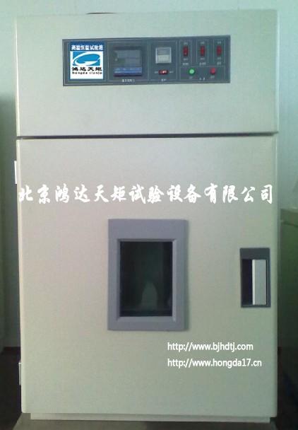 高温试验箱规格参数