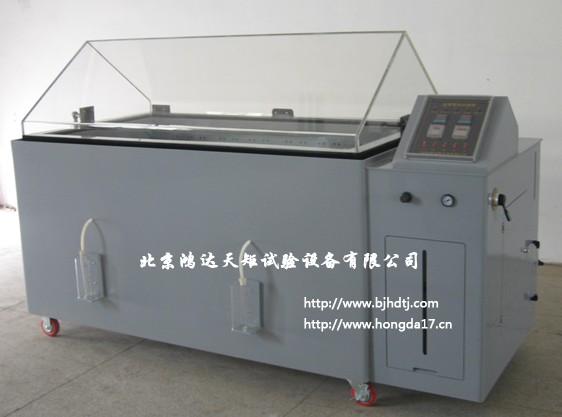 大型盐雾腐蚀实验箱YWX -020