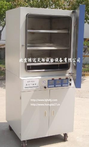 DZF-6210大型高温真空烘箱