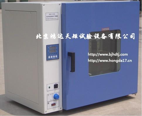 北京电热鼓风干燥箱厂家现货